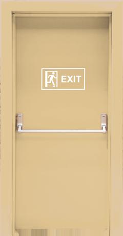 Share with friends & Fire Exit Doors   Damache Doors Pezcame.Com